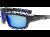 Okulary przeciwsłonaczne Goggle E119-2P